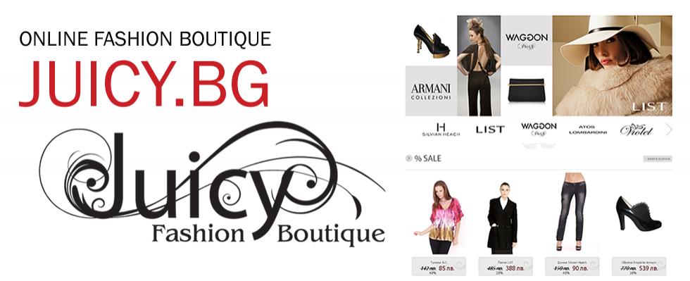 Online fashion boutique Juicy.bg