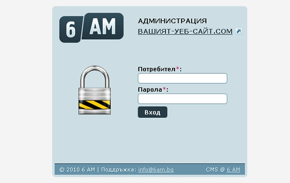 6 AM CMS & Framework
