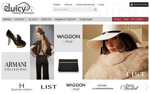 Онлайн магазин за маркови дрехи