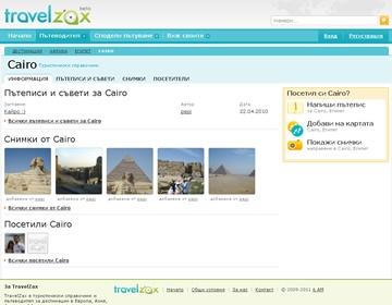Travel Zax
