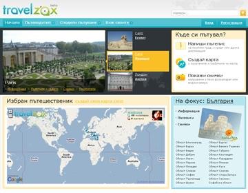 TravelZax